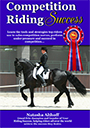 Competition Riding Success